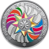 Монета К новогодним праздникам 5 грн. 2018 года