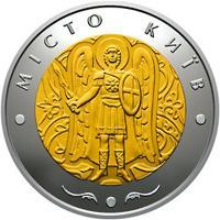 Монета Місто Київ 5 грн. 2018 року