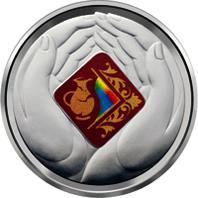 Монета Богдан Ханенко 2 грн. 2019 року