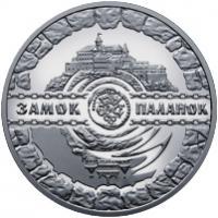 Монета Замок Паланок 5 грн. 2019 року