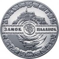 Монета Замок Паланок 10 грн. 2019 года
