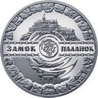 Срібна монета Замок Паланок 10 грн. 2019 року