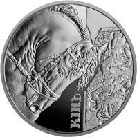 Срібна монета Кінь 5 грн. 2019 року