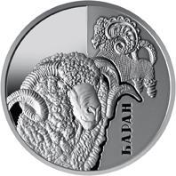 Срібна монета Баран 5 грн. 2019 року