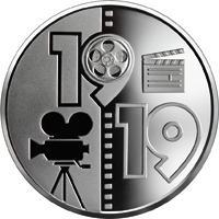 Монета 100 років Одеській кіностудії 5 грн. 2019 року