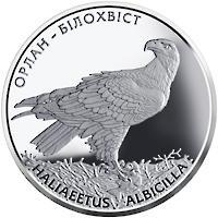 Срібна монета Орлан-білохвіст 10 грн. 2019 року