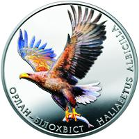 Монета Орлан-білохвіст 2 грн. 2019 року