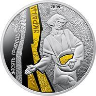 Монета Земля-годувальниця 10 грн. 2019 року