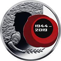 Монета 75 лет освобождения Украины 5 грн. 2019 года