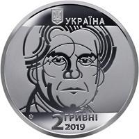 Монета Казимир Малевич 2 грн. 2019 года
