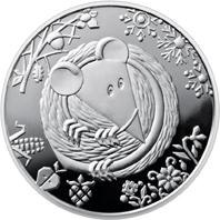 Монета Год Крысы 5 грн. 2020 года