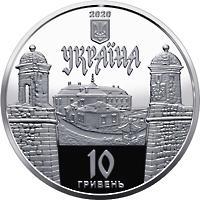 Срібна монета Золочівський замок 10 грн. 2020 року