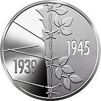 Монета 75 лет победы над нацизмом во Второй мировой войне 1939 - 1945 годов 5 грн. 2020 года