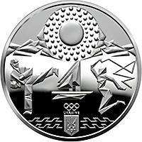 Срібна монета Ігри XXXII Олімпіади 10 грн. 2020 року