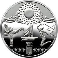 Монета Ігри XXXII Олімпіади 2 грн. 2020 року