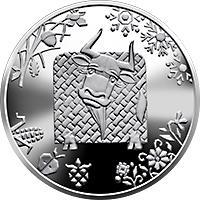 Монета Рік Бика 5 грн. 2020 року