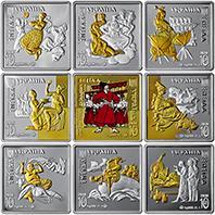 """Монета Набір із дев`яти срібних пам`ятних монет """"Енеїда"""" у футлярі із флоку та сувенірній упаковці 90 грн. 2020 року"""