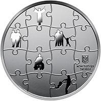 Монета 25 років Конституції України 10 грн. 2021 року