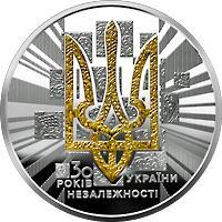 Монета До 30-річчя незалежності України 50 грн. 2021 року