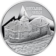 Монета Олеський замок 10 грн. 2021 року