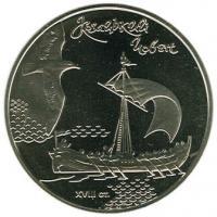 Монета Козацький човен 5 грн. 2010 року