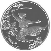 Монета Гопак 5 грн. 2011 року