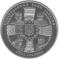 Монета 20 років незалежності України 5 грн. 2011 року