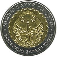 Монета Міжнародний рік лісів 5 грн. 2011 року