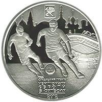 Монета Фінальний турнір чемпіонату Європи з футболу 2012. Місто Харків 5 грн. 2011 року