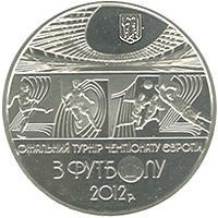 Монета Фінальний турнір чемпіонату Європи з футболу 2012 5 грн. 2011 року
