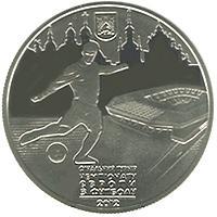 Монета Финальный турнир чемпионата Европы по футболу 2012. Город Львов 5 грн. 2011 года