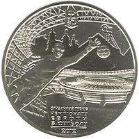 Монета Фінальний турнір чемпіонату Європи з футболу 2012. Місто Донецьк 5 грн. 2011 року