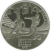 Монета Фінальний турнір чемпіонату Європи з футболу 2012. Місто Київ 5 грн. 2011 року