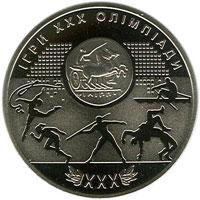 Монета Ігри ХХХ Олімпіади 2 грн. 2012 року