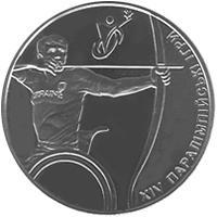 Монета Паралімпійські ігри 2 грн. 2012 року