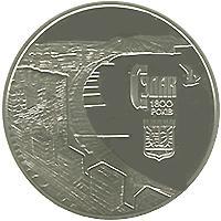 Монета 1800 років м.Судаку 5 грн. 2012 року