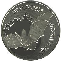 Монета Всесвітній рік кажана 5 грн. 2012 року