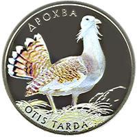 Монета Дрофа 2 грн. 2013 года