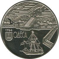 Монета 220 лет г.. Одессе 5 грн. 2014 года