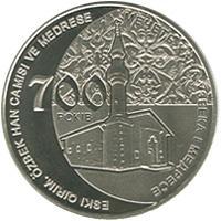 Монета 700 лет мечети хана Узбека и медресе 5 грн. 2014 года