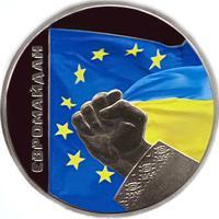 Монета Євромайдан 5 грн. 2015 року