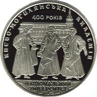 Монета 400 років Національному університету `Києво-Могилянська академія` 2 грн. 2015 року