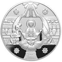Монета Різдво Христове 5 грн. 1999 року