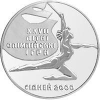 Монета Художня гімнастика 2 грн. 2000 року