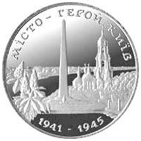 Монета Місто-герой Київ 200000 карб. 1995 року