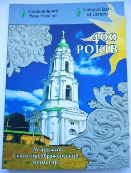 Буклет до монети Мгарський Спасо-Преображенський монастир 2019 року