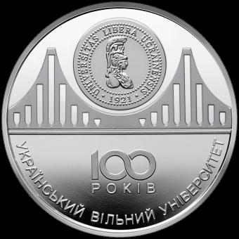"""Пам'ятна медаль """"100 років Українському вільному університету"""""""