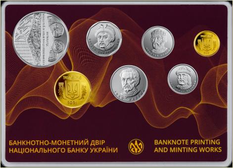 """Набір """"Монети України"""" 2021 року"""