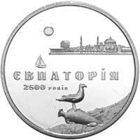 Монета 2500 років Євпаторії 5 грн. 2003 року