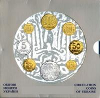 Річний набір 1996 року